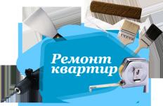 РЕМ Строй